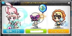Maple120715_000503.jpg