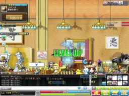 Maple120715_022008.jpg