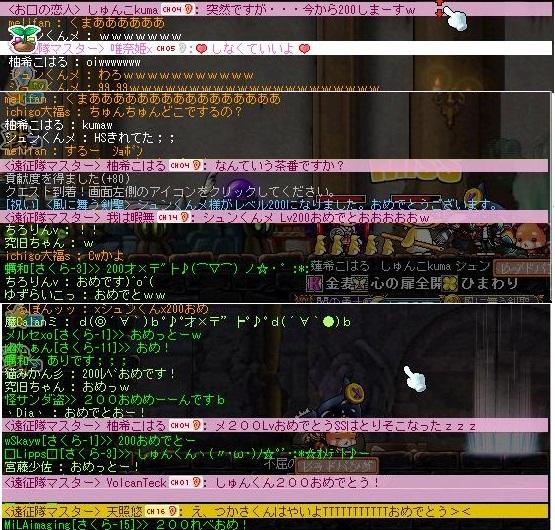 Maple120901_160400.jpg