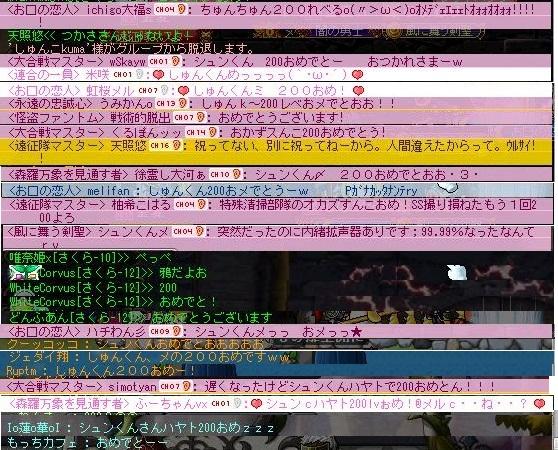Maple120901_160526.jpg