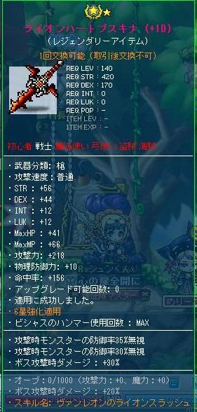 Maple120925_023450.jpg