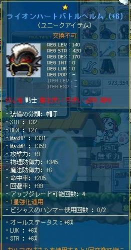 Maple121008_120053.jpg
