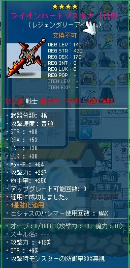 Maple121008_120057.jpg