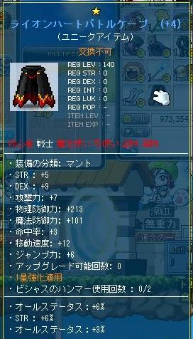 Maple121008_120105.jpg