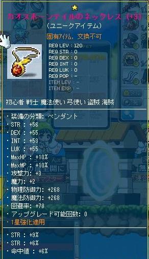 Maple121008_120130.jpg