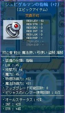 Maple121008_120133.jpg