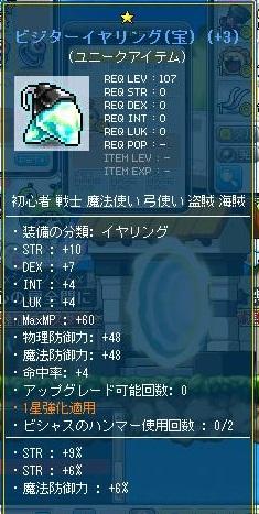 Maple121008_120136.jpg