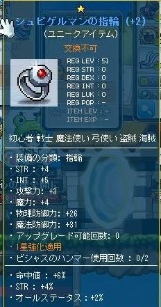 Maple121008_120139.jpg