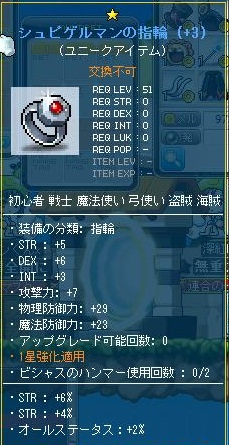 Maple121008_120142.jpg