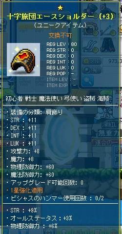 Maple121008_120146.jpg