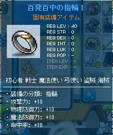 Maple121008_120150.jpg