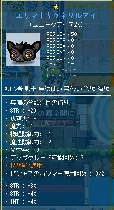 Maple121008_120201.jpg