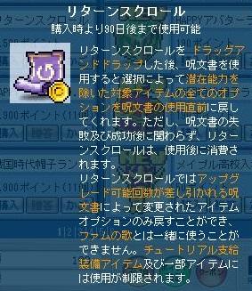 Maple121010_152717.jpg