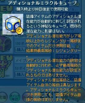 Maple121010_152740.jpg