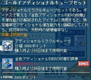 Maple121010_152806.jpg
