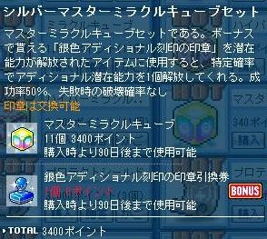 Maple121010_152818.jpg