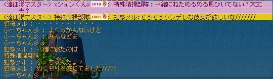 Maple121025_102659.jpg