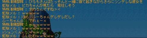 Maple121025_102840.jpg