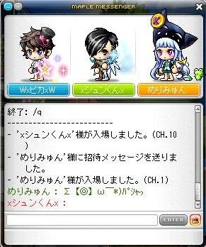 Maple121026_013545.jpg