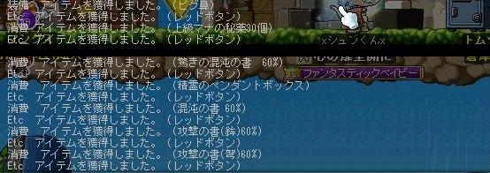 Maple121105_143939.jpg