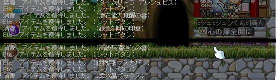 Maple121105_144900.jpg