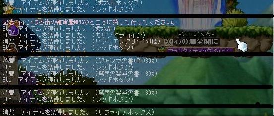 Maple121105_145342.jpg