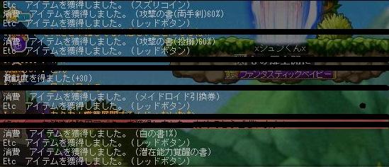 Maple121105_145503.jpg
