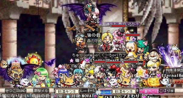 Maple121110_021125.jpg