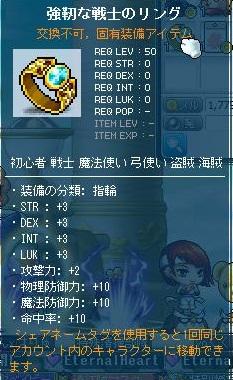 Maple121110_024900.jpg
