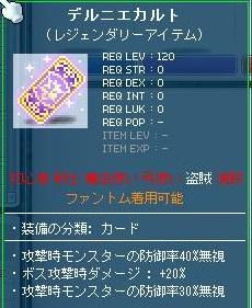 Maple121218_150651.jpg