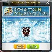 Maple121219_154924.jpg