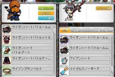 Maple121219_155106.jpg