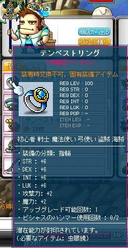 Maple121223_014321.jpg