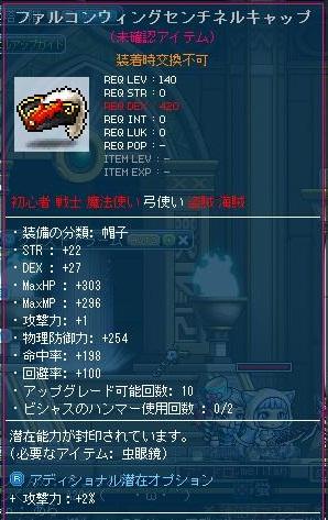 Maple121224_003613.jpg