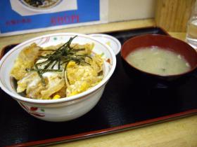 fukufuku1