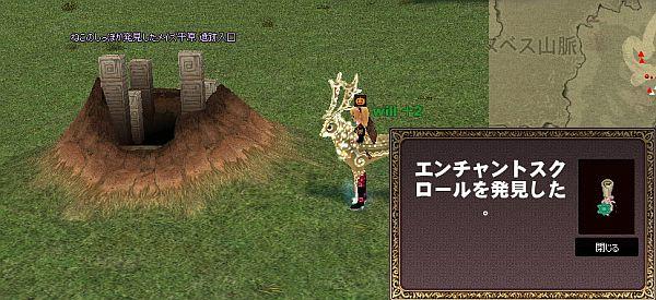 mabinogi_2013_12_01_032.jpg
