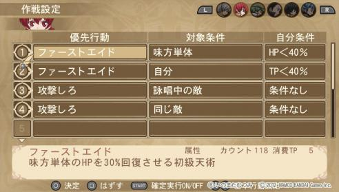2012-01-30-015908.jpg
