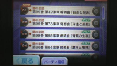 2012-02-22-003629.jpg