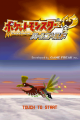 4168 - Pokemon - Heart Gold  (JP)(XenoPhobia)_05_37