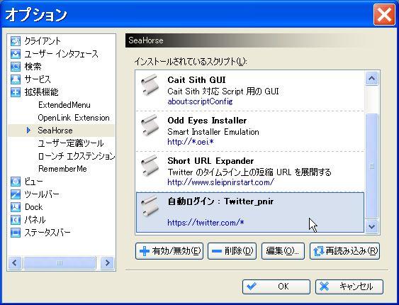 Autologiincreator_script_create13_20120206