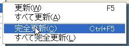 Autologiincreator_script_create14_20120206