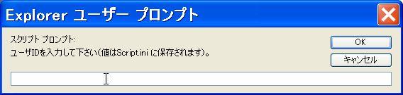Autologiincreator_script_create15_20120206