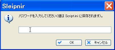 Autologiincreator_script_create16_20120206