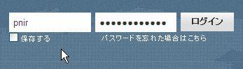 Autologiincreator_script_create17_20120206