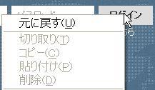 Autologiincreator_script_create3_20120206