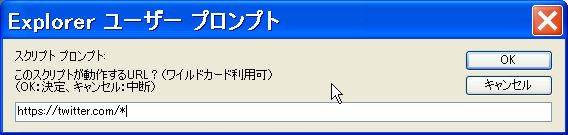 Autologiincreator_script_create6_20120206