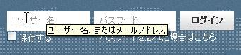 Autologiincreator_script_form_focus_20120206