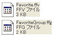 Sleipnir_Favorite_ffv_place_20120202