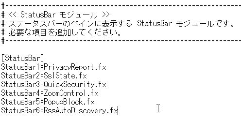 Statusbar_plugins_ini_file_text_module_20120206