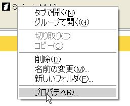 bookmarklet_gyotaku_propety_20120204